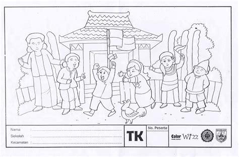 Buy Gambar Sketsa Hari Kemerdekaan 28 Images Siapa Guru