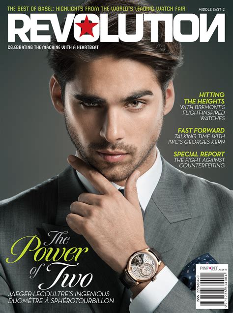 Revolution Magazine Cover shot and layout issue No. 2 on ...