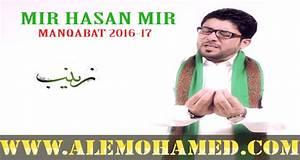 AleMohamed.com Mir Hasan Mir Manqabat 2016-17 | Manqabat ...