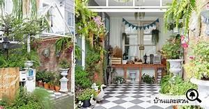Townhouse Ideas Farmhouse Rehab: Townhouse Living Room