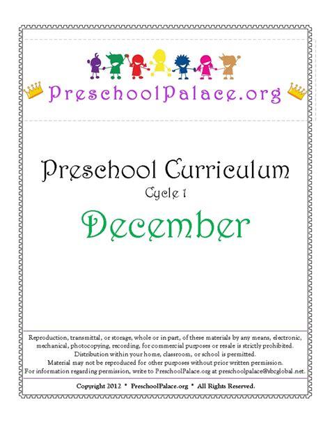 best preschool curriculum free preschool curriculum best one i found yet 417