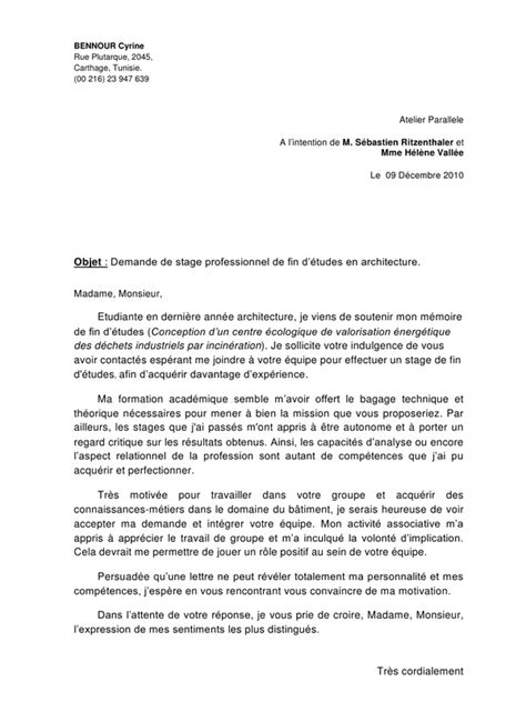 lettre de motivation bureau de tabac lettre de motivation pdf