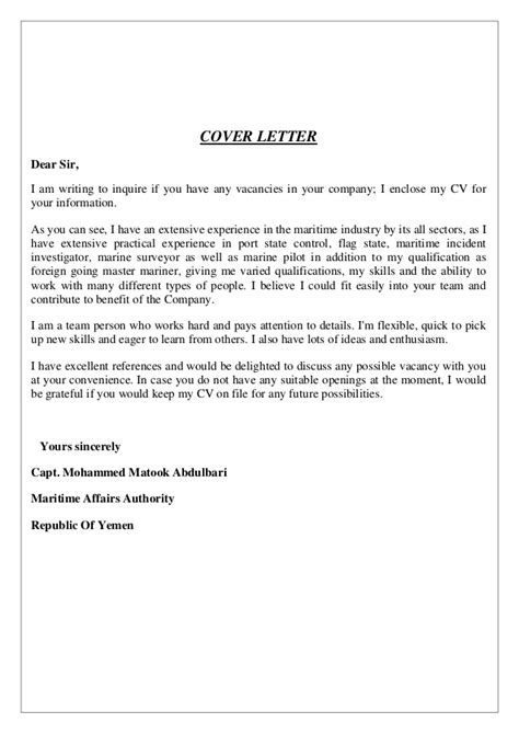 cv and cover letters mohammed matook cover letter cv