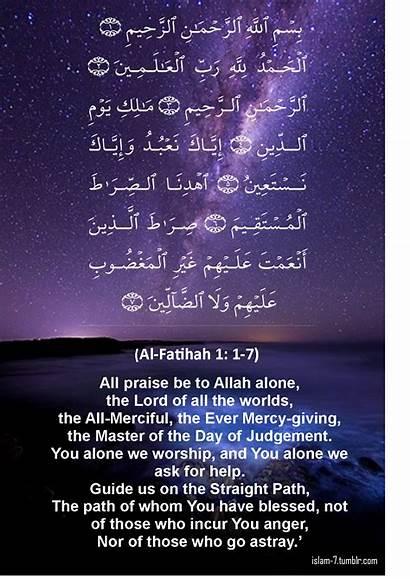 Quran Arabic Holy Verse English Verses Allah