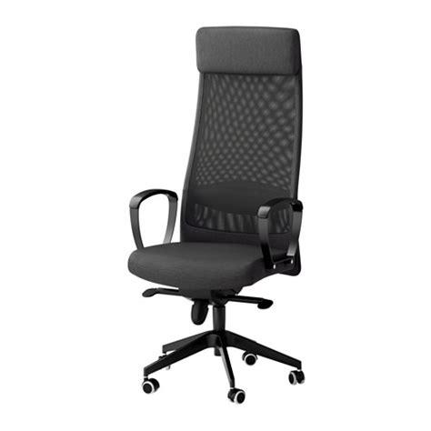 fauteuil de bureau ergonomique mal de dos markus drehstuhl vissle dunkelgrau ikea