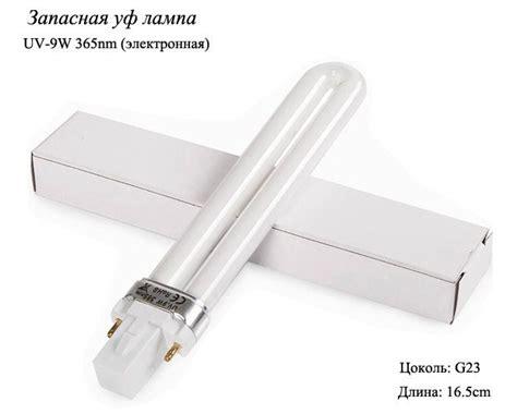 Какую лампу лучше выбрать уф ccflled гибридную или уф? youtube
