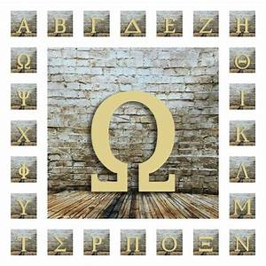 greek wooden sorority letters for wall decor large cheap With wooden greek letters for wall