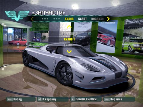 speed carbon koenigsegg agera   nfscars