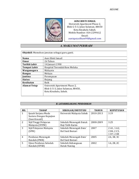 contoh cover letter malaysia contoh objective dalam resume
