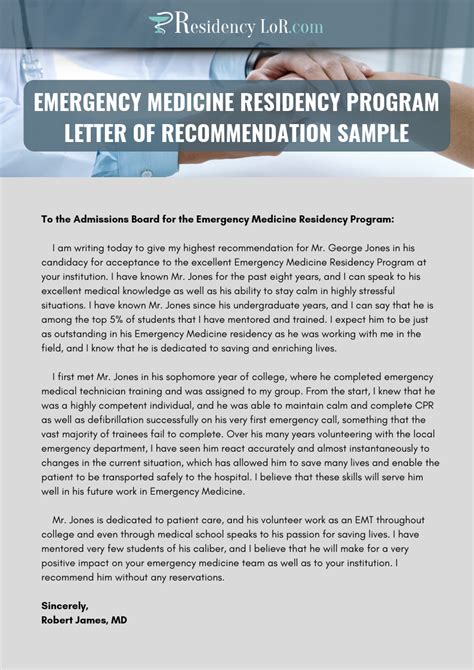 professional medical recommendation letter  residency