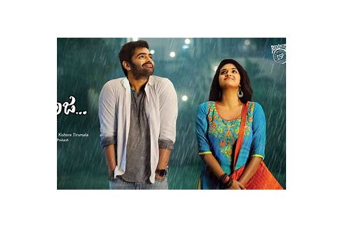 devadasu ram movie video songs download