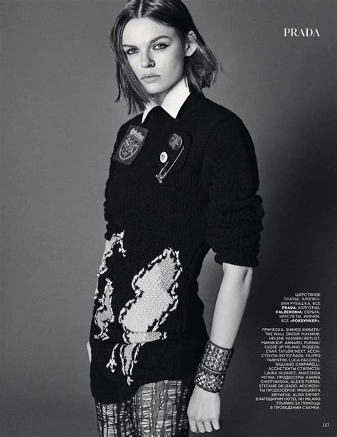 Cara Taylor by Giampaolo Sgura for Vogue Russia August