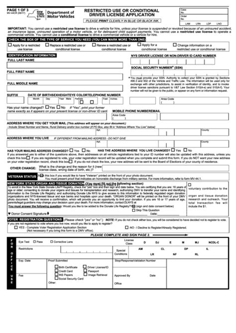 If you do not, dmv will take action against your license. Form Mv-44cr - Restricted Use Or Conditional Driver License Application printable pdf download