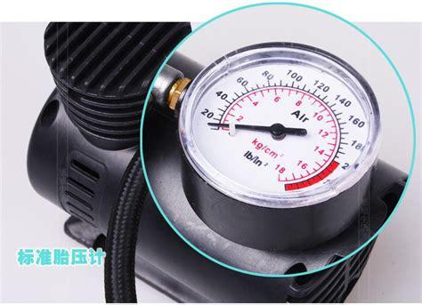 12 Volt Car 250 Psi Portable Mini Air Compressor Electric