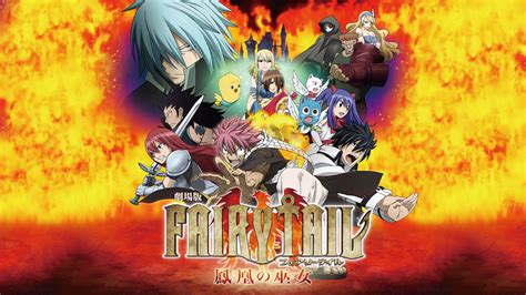 fairy tail wallpapers  background pictures