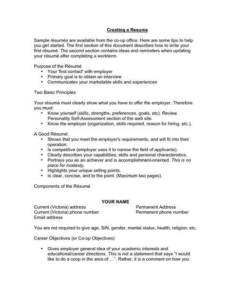 Powerful Resume Objectives  Resume Ideas