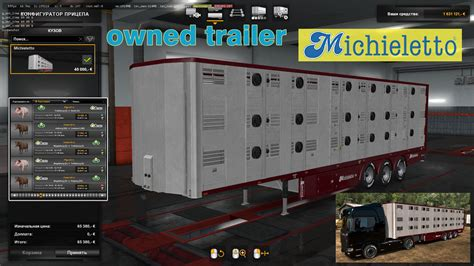 ownable livestock trailer michieletto   ets