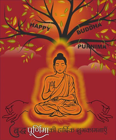 guru purnima invitation card  hindi   print