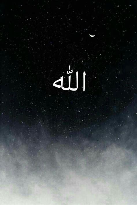 best 25 allah wallpaper ideas on islamic
