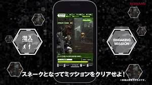 Metal Gear Solid Social Ops: Everybody's got guns in this ...