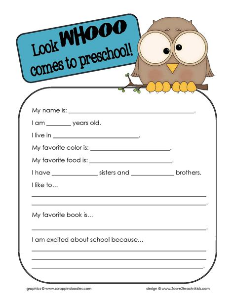 2care2teach4kids free all about me activity 865 | Lookwhooocolor