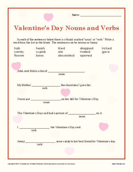 valentine s day nouns and verbs worksheet for 1st 3rd