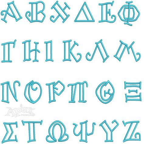 greek alphabet images  pinterest greek alphabet greek font  embroidery fonts