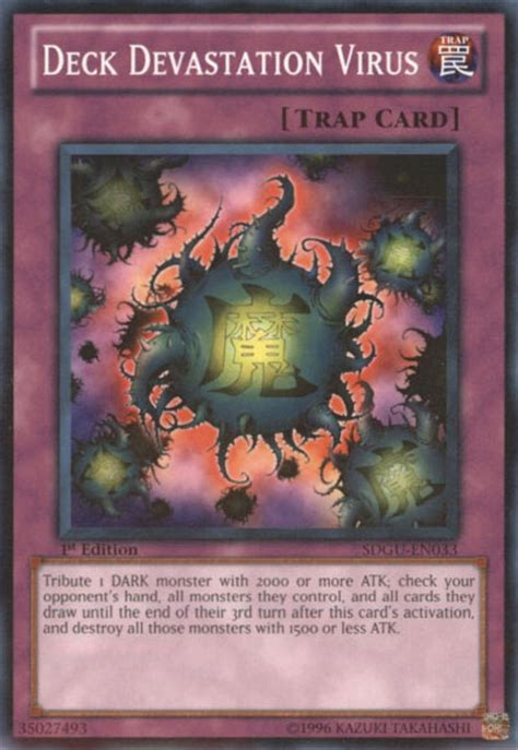 deck devastation virus ultimate deck devastation virus yu gi oh fandom powered by wikia