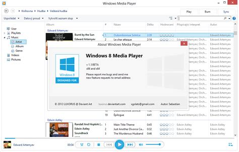 windows  media player skin   beta   luxorus  deviantart
