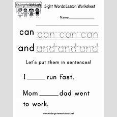 Sight Words Lesson Worksheet  Free Kindergarten English Worksheet For Kids