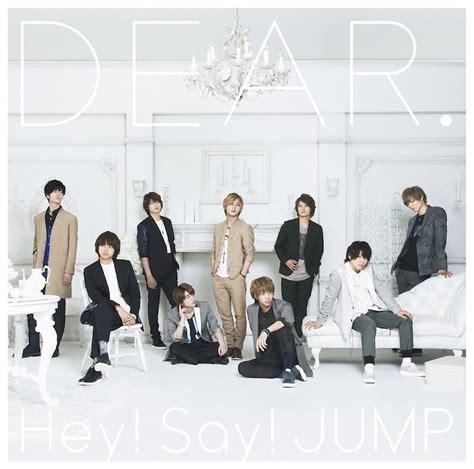 dear hey say jump オフィシャルサイト