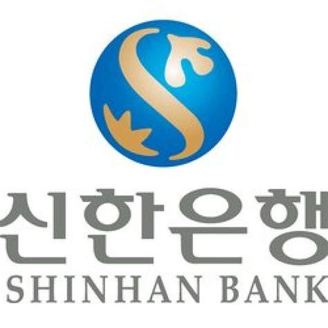 shinhan bank america fort lee branch