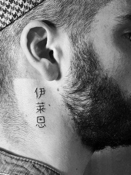 30 Cool Small Tattoo Ideas for Men in 2020 - The Trend Spotter