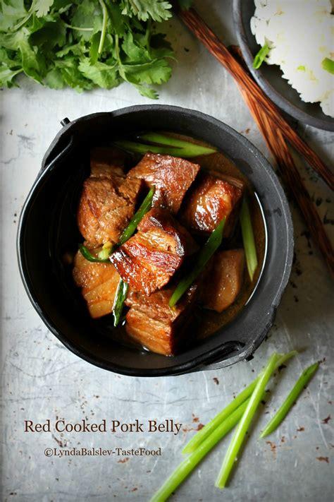 red cooked pork belly recipe   cookbook  stir fry pan giveaway tastefood
