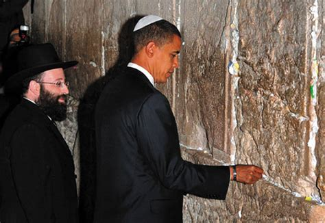 Obama Muslim Prayer Curtain by Mysteries Of The Temple