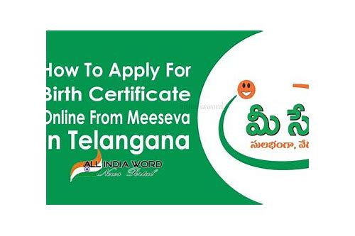 By Photo Congress || Meeseva Application Forms Free Download