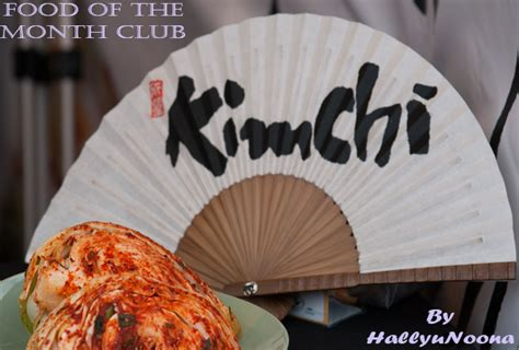 food of the month club korean food of the month club yangnyeom chicken oh blog