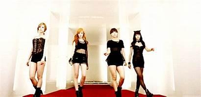 Miss Goodbye Secret Kpop Song Vs Battle