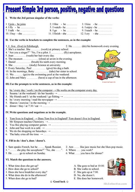 Worksheets Present Simple  Worksheet Example