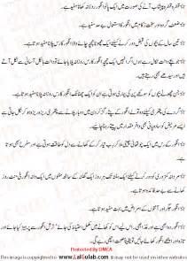 Set topics for               UrduSkills
