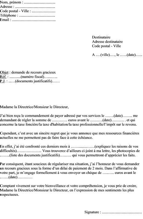 commission de recours amiable caf modele lettre demande de recours 195 l amiable caf