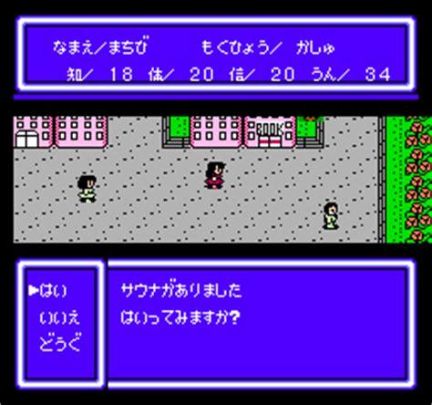 Rpg Jinsei Game (japan) Rom