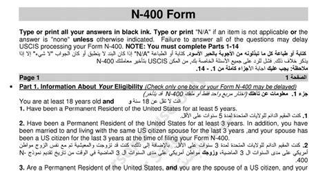 printable form cover letter   akba katadhin