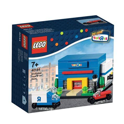 chambre b b toys r us toys r us bricktober 2015 mini modulars series 2 revealed