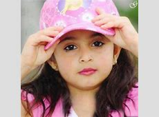 Cool Stylish Baby Girls Profile Pictures for Facebook