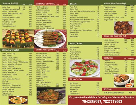 menu cuisine deals on indian mughlai food sec 50 gurgaon flavours the indian cuisine