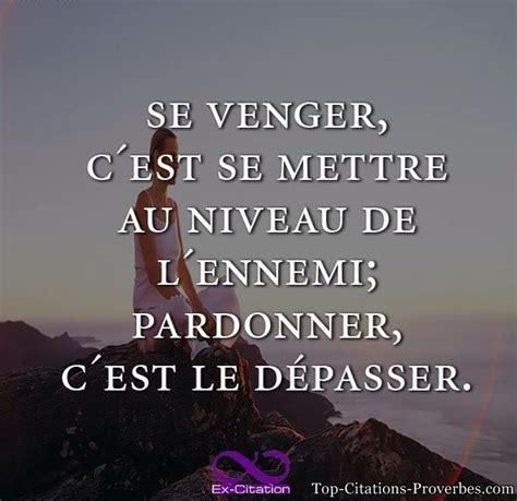 Citation Courte D Amour  Love Romance