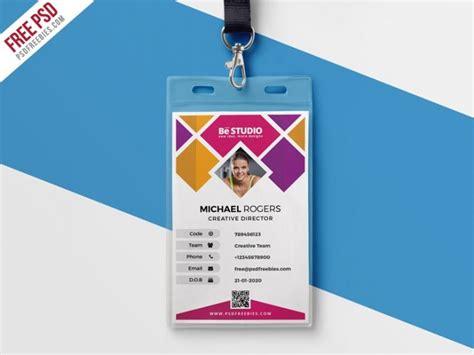 creative office id card template psd  psd