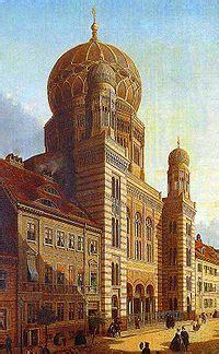 synagogue berlin wikipedia