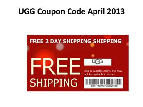 dogsupplies.com coupon code free shipping